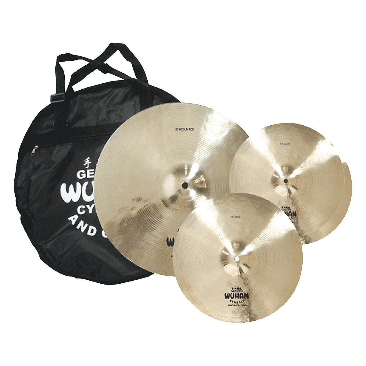 wuhan cymbal pack